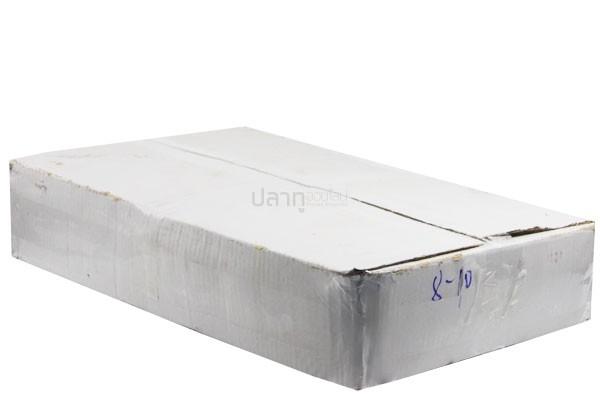 สีกุนผี 8-10B(10KG)