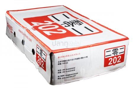 ตับหมู(10KG) (กล่องขาว/แดง 4 รู )