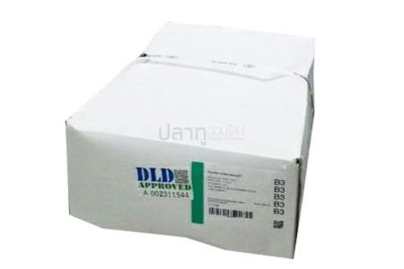 เซี้ยงจี้หมู(10KG) (กล่องขาว CM/ขาวล้วน)(dba)